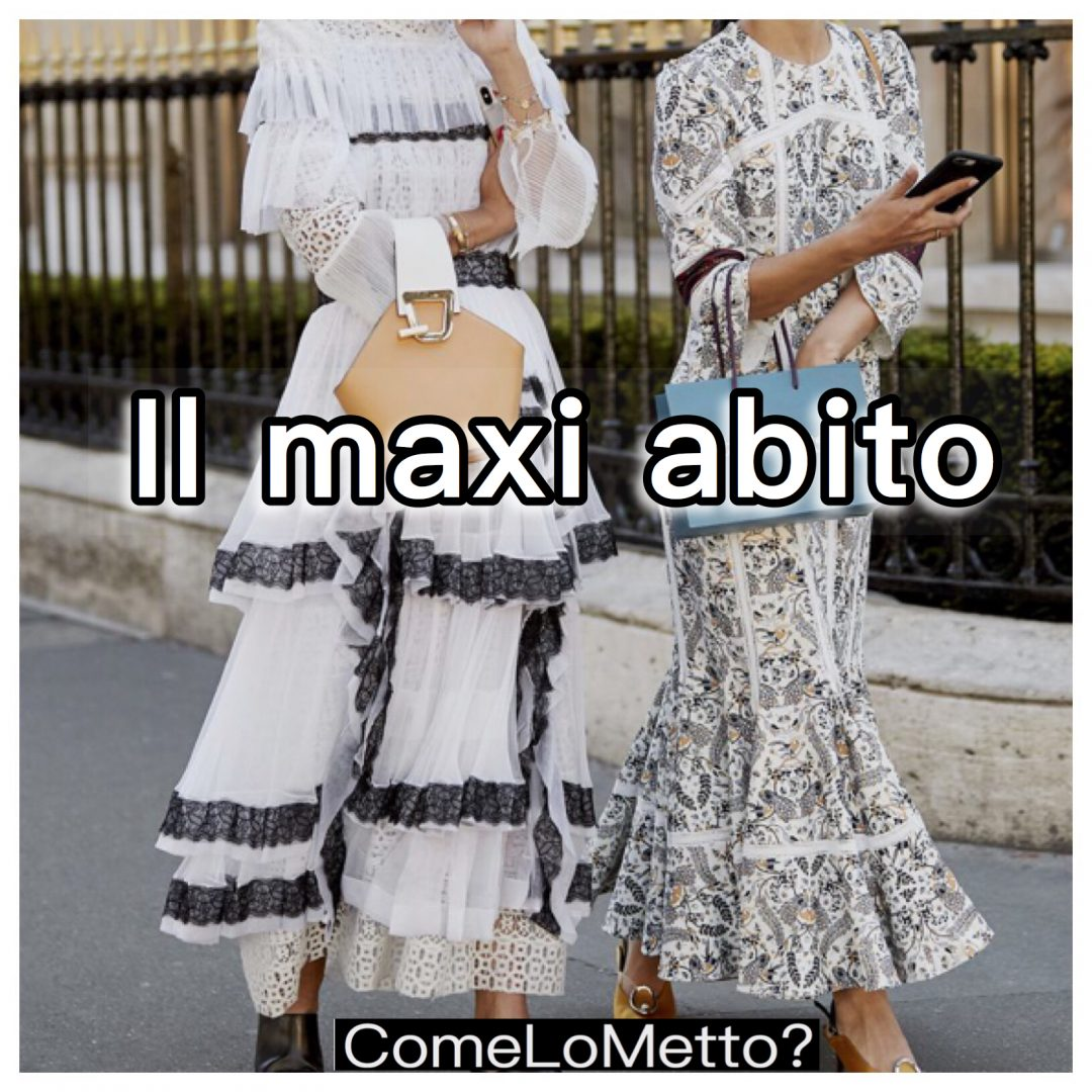 comelometto il maxi dress